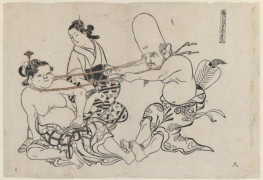 okumura masanobu - image 1