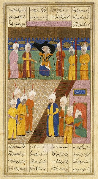 Nizami Ganjavi - Practice Makes Perfect from a Haft Paikar of Nizami. Brooklyn Museum.