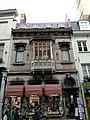 Brugge - panoramio (187).jpg