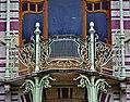 Bruxelles Maison Saint-Cyr Fenster 3.jpg