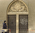 Bucharest - Yeshua Tova - door.jpg