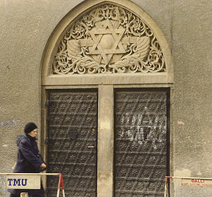 Bucharest - Yeshua Tova - door