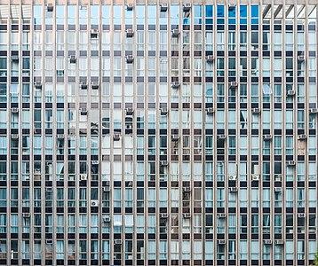 Building in Paulista Avenue, São Paulo, Brazil