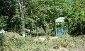 Burimi i Guakut - Mapillary (7gHnUqfjIudYks0QmD1cdA).jpg