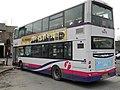 Bus at Waterhead.jpg