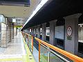 Busan-subway-122-City-hall-station-platform.jpg