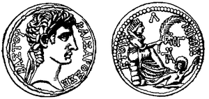 Thirty pieces of silver - The Antiochan tetradrachm is one possibility for the identity of the coins making up the thirty pieces.