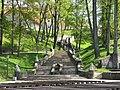 Cēsu pils parks - panoramio - aldonis.jpg