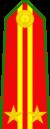 Cấp hiệu Trung tá Công an.png