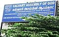CALVARY ASSEMBLY OF GOD, ( A.G CHURCH ), Bangalore highway, Salem - panoramio (4).jpg