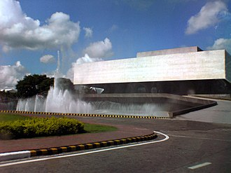 Cultural Center of the Philippines Complex - Facade of Tanghalang Pambansa