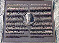 CMST-Hogg plaque.jpg