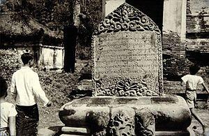 Gresik Regency - Stone inscription at Gresik; photo circa 1930