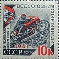 CPA 2594.jpg