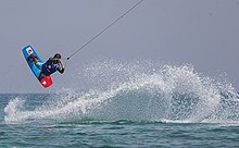 Cable skiing in Kish Iran.jpg
