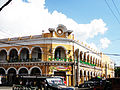 Calle Real, Iloilo City 3.jpg
