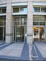 Calpine building houston tx-entrance.jpg