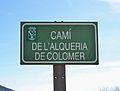 Camí de l'alqueria de Colomer, placa.JPG