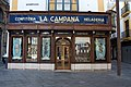 Campana2018002.jpg