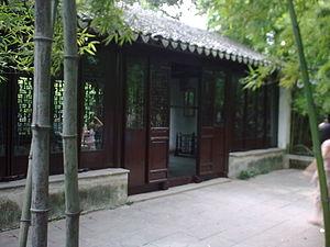 Canglang Pavilion