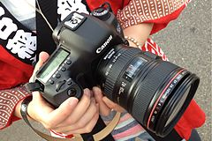 Canon EOS 5D with Canon EF 24-105mm F4L IS USM zoom lens.jpg