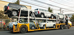 Car Transport Express