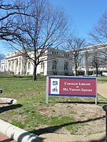 Carnegie library in Mt Vernon Square Washington DC.jpg