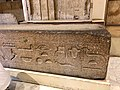 Carved Stones, Egyptian Museum, al-Qāhirah, CG, EGY (40942393153).jpg