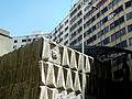 Casa de la Cultura Franz Tamayo - Detalle Anterior.jpg