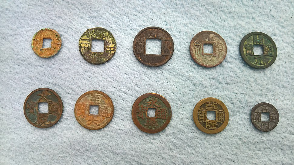 Cast Chinese coins (330 B.C. - 1912 A.D.)