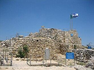 Castel National Park - Image: Castel fortress jerusalem