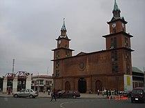Catedral de santa elena.JPG