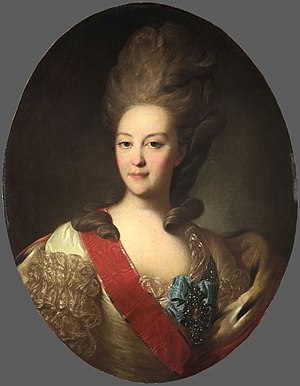 Ekaterina Orlova (courtier) - A portrait of Ekaterina Orlova, painted by Fyodor Rokotov.