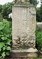Celle Hehlentorfriedhof Trüller Harry@20150819.JPG
