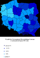 Center Civic Alliance results in the Polish parliamentary election, 1991.PNG