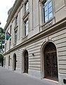 Centre culturel de l'ambassade d'Azerbaïdjan en France, 1 avenue Charles-Floquet, Paris 7e.jpg