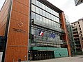 Centre des congrès Pierre Baudis - Toulouse.jpg