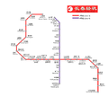 Changchun Light Rail Transit Map.png