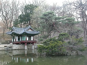 Changdeokgung - Buyongjeong Pavilion (pre-2012 restoration) and Buyeongji pond at the Huwon area