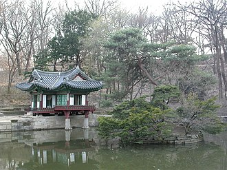 Korean garden - Changdeok palace