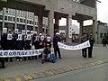 Chaoyangmen, Dongcheng, Beijing, China - panoramio (3).jpg