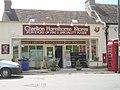 Charlton Horethorne Stores - geograph.org.uk - 288286.jpg