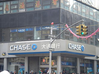 Chase Bank - Chase bank in Chinatown, Manhattan
