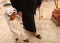 Checkpoint in Abu T'Shir DVIDS97503.jpg