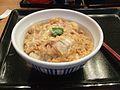 Chicken-'n'-egg on rice of Nakau.JPG