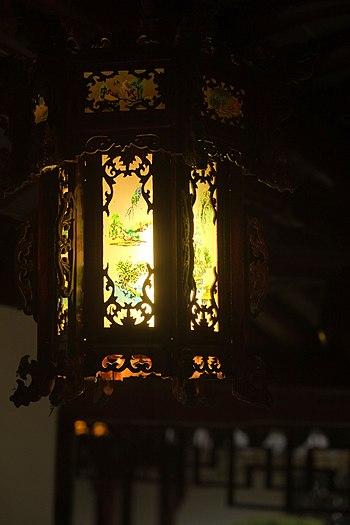 Chinese lantern in Dunedin Chinese Garden at night.jpg