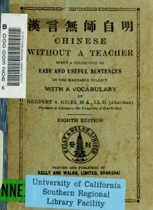 Chinese without a teacher - being a collection of easy and useful sentences.djvu