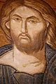 Christ Mosaic, Chora.jpg