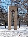 Church St. Demetrius memorial bell in Tabán, 2016 Budapest.jpg