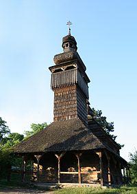 Museum of Folk Architecture and Life, Uzhhorod